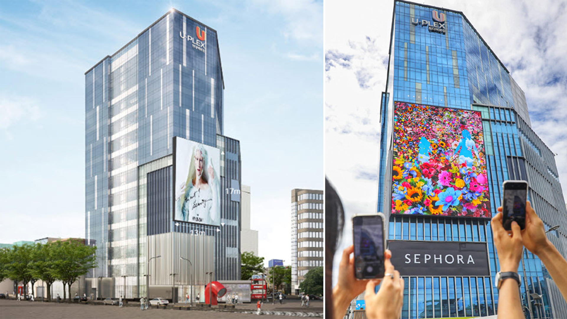 Hyundai Department Store - LED Outdoor Advertising Media